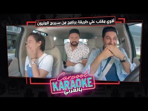شاهد: مقلب أحمد فهمي ومنة شلبي لإنجي علي