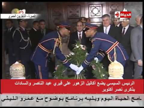 السيسي يرأس إجتماعاً للمجلس العسكري في ذكري إنتصارات أكتوبر