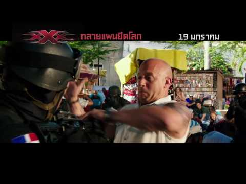 xXx: Return of Xander Cage | Rush TV Spot