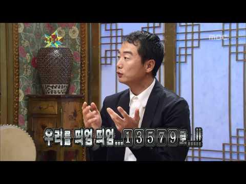 장진 디스 - 공식홈페이지 http://www.imbc.com/broad/tv/ent/goldfish/ 방송시간 (수) 오후 11:05~ Golden Fishery(황금어장), EP064, 2007/10/17, MBC TV, Republic of Korea 오늘의 의뢰인/ 장진 영화 감독.