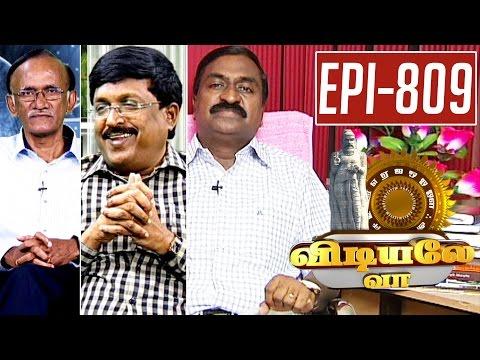 Vidiyale-Vaa-Epi-809-22-06-2016-Kalaignar-TV