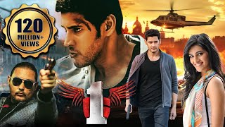 "Nonton ""1"" 2015 Hindi Movie 