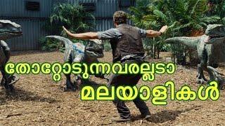 Jurassic World In Malayalam MashUp Comedy Remix  Malayalam Comedy Video