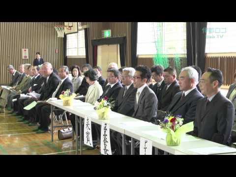 かわいい新一年生 糸島市立雷山小学校 入学式 伊都ロコ動画WebTV