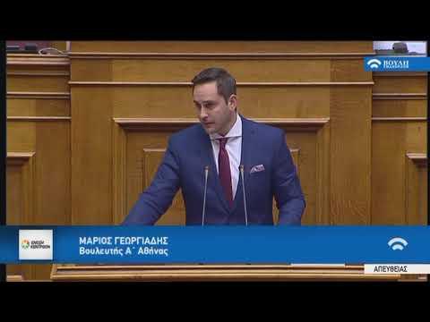 Μ.Γεωργιάδης (Ειδ.Εισ.Ένωση Κεντρώων)(Προϋπολογισμός 2018)(11/12/2017)