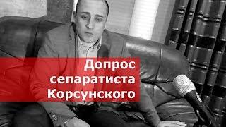 Подробнее на сайте http://www.hrendyabliki.com/