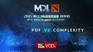 coL vs PoF, game 2