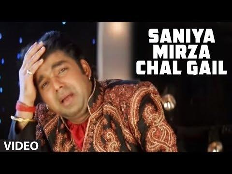 Saniya Mirza Chal Gail (Full Bhojpuri Video Song)Feat. Superstar Pawan Singh:  Song : Saniya Mirza Chal GailMovie : JUNGStar cast : Pawan Singh, Monalisa, Mhan Rathore, Avinash Dubey, Prerna SrivastavaSinger : PAWAN SINGHMusic Director : Lal SinghLyricst : Vinay Bihari, Shyam DehatiMusic Label : T-SeriesFor Latest UpdatesSubscribe Here: http://www.youtube.com/hamaarbhojpuriFacebook: http://www.facebook.com/hamaarbhojpuriTwitter: http://www.twitter.com/_Tseries