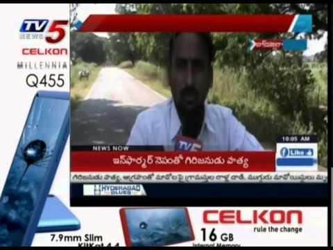 Tiger Wandering | People Under Threat at Adilabad : TV5 News