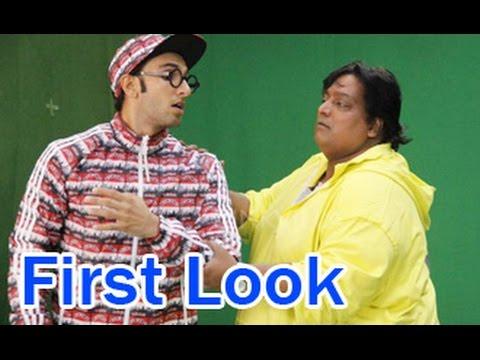 Video FIRST LOOK Ranveer Singh in 'Hey Bro' | Hot Hindi Cinema News | Ganesh Acharya, Govinda download in MP3, 3GP, MP4, WEBM, AVI, FLV January 2017