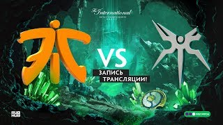 Fnatic vs Mineski, The International 2018, game 1