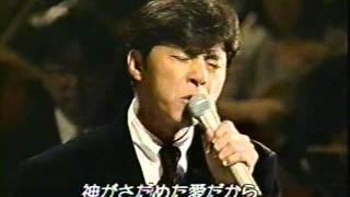 Download Lagu アンチェインド・メロディー 西城秀樹 UPC‐0303 Mp3