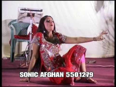 Pashto Song: Adam Khana Charsee