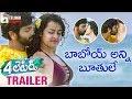 4 Letters Telugu Movie Trailer