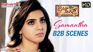 Video Samantha Back 2 Back Scenes | Janatha Garage Telugu Movie | Jr NTR | Mohanlal | Nithya Menen MP3, 3GP, MP4, WEBM, AVI, FLV Oktober 2018