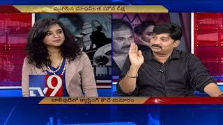 Video Actress Madhavi Latha : I support Pawan Kalyan is my old Slogan - TV9 MP3, 3GP, MP4, WEBM, AVI, FLV Mei 2018