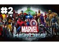 Marvel Heroes MMO - Part 2 - Nick Fury Meet-UP