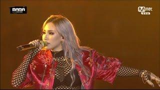 Download Lagu CL - '나쁜 기집애' + 'HELLO BITCHES' & 2NE1 - 'FIRE' + '내가 제일 잘 나가' in 2015 MAMA Mp3