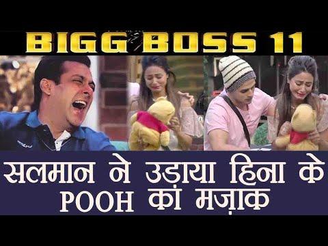 Bigg Boss 11: Salman Khan makes FUN of Hina Khan's POOH DRAMA | FilmiBeat (видео)