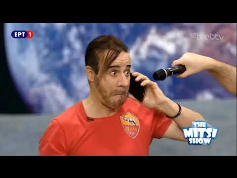 The Mitsi Show – 17 Απριλίου 2018 | ΕΡΤ