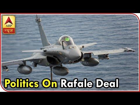 Politics On Rafale Deal | ABP News
