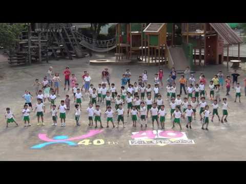 上の原幼稚園40周年 ジュウオウダンスtake3