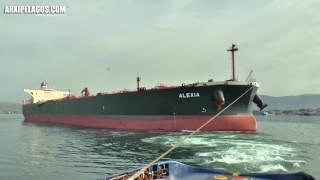 Video ALEXIA - Crude Oil Tanker ARRIVAL ASPROPYRGOS (GREECE) MP3, 3GP, MP4, WEBM, AVI, FLV Juni 2018