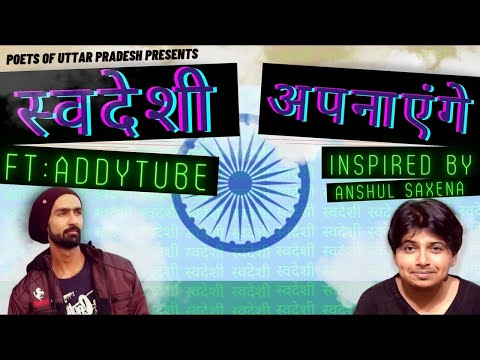 Swadeshi apnaenge rap by addytude | aatmnirbhar bharat  | India first swadeshi first