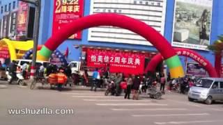 Jinzhong China  city images : Bonus 5 - JinZhong City [2012 China Women Wushu Nationals]