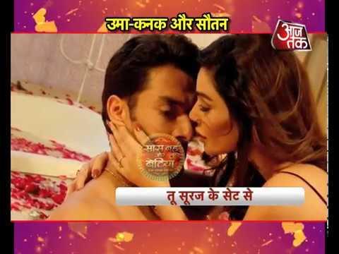 Tu Sooraj Main Sanjh Piyaji: OMG! Kanak's Sautan M