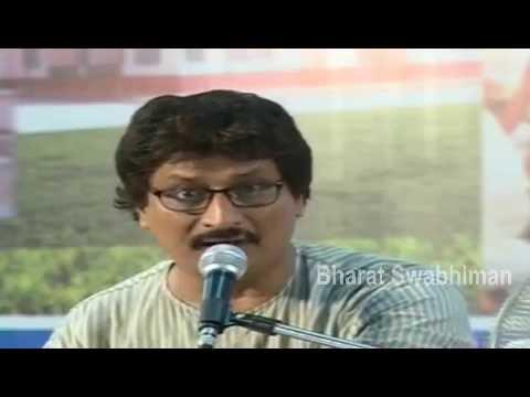 Teri Sharan Mai Aakar Mai Dhanya Ho Gya... - (Bhajan) Swami Ramdev