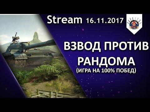 ИГРА НА 100% ПОБЕД - НИДИН И ЭКСТРИМ - DomaVideo.Ru