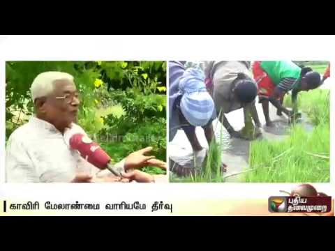 What-is-the-solution-to-Cauvery-water-sharing-problem--Farmer-explains