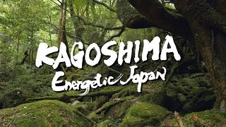 Kagoshima Japan  city photo : KAGOSHIMA ENERGETIC JAPAN 4K - 鹿児島