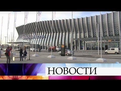 Новый терминал аэропорта «Симферополь» принял первый рейс. - DomaVideo.Ru