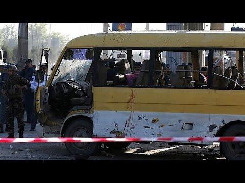 Αφγανιστάν: Επίθεση με αρκετούς νεκρούς στο κέντρο της Καμπούλ