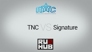 TnC vs Signature, game 3
