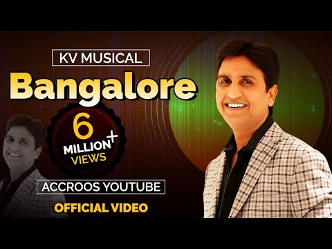 Video Dr Kumar Vishwas LIVE IN Concert | KV Musical | Bangalore download in MP3, 3GP, MP4, WEBM, AVI, FLV January 2017