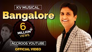 Dr Kumar Vishwas LIVE in first #KVMusical at Bangalore Sponsored by Kent RO Systems. Enjoy the aura, the style and the...