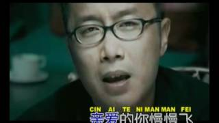 Nonton Atn Liang Ce Hu Tie Ch Film Subtitle Indonesia Streaming Movie Download
