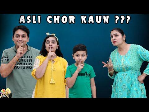 ASLI CHOR KAUN ??? A Short Movie | Aayu and Pihu Show