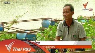 วาระประเทศไทย - แก้ปัญหาภัยแล้งแม่น้ำมูล จ.อุบลราชธานี