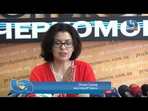 В Одессе говорили о децентрализации
