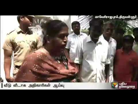 Viral-fever-claims-two-lives-near-Tiruttani-Tiruvallur-district-Collector-visits-the-village
