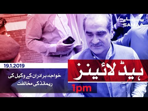 Samaa Headlines - 1PM - 19 January 2019