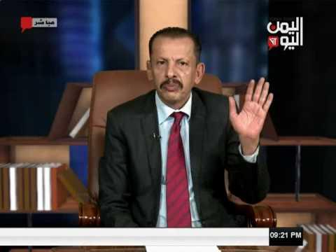 اليمن اليوم 9 7 2017