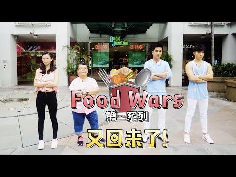Food Wars S2 Episode 1