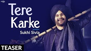 """Check out the Teaser of new Punjabi song 2017 """"Tere Karke"""" by Sukhi Sivia. Subscribe SagaHits and  get the best collection of new Punjabi songs and movies, don't forget to Hit like,share and comment on this video.Subscribe SagaHits : http://goo.gl/aFFNeCLike us on Facebook : https://www.facebook.com/sagahitsCreditsTitle : Tere Karke - TeaserAlbum : Tere KarkeSinger : Sukhi SiviaMusic : KV SinghLyrics : Swarn SiviaDirector : Sukhi SiviaLabel : Saga MusicDigitally Managed By : Unisys Infosolutions Pvt. Ltd"""