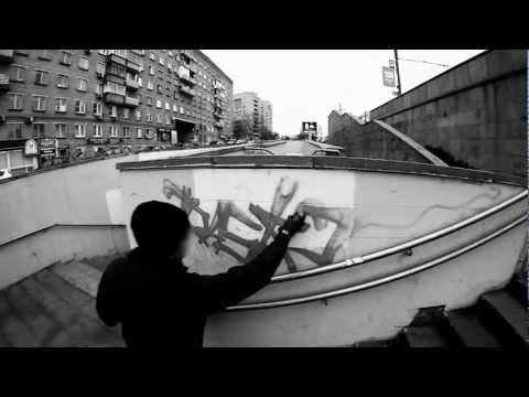 Rasko / the video. (граффити краска TRANE)