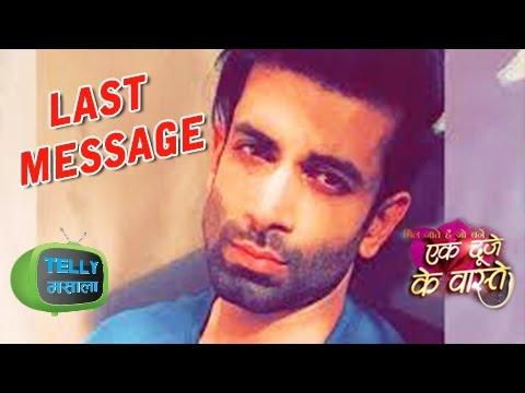 Shravan aka Namik Paul's Emotional Letter For Fans